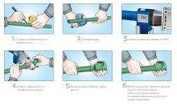 Как правильно сваривать полипропиленовые трубы